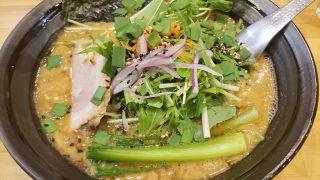 生姜担々麺